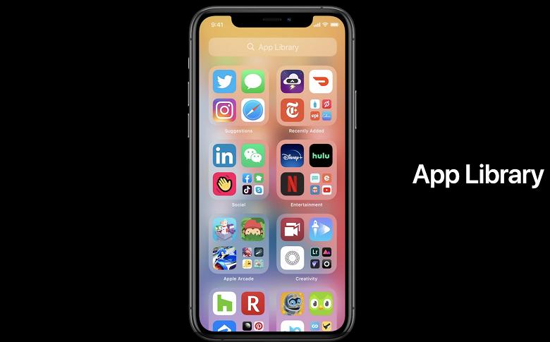 app-library-ios14