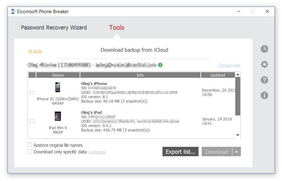 Как взломать iCloud с Elcomsoft