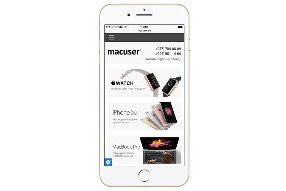 Добро пожаловать на новый сайт «macuser»!