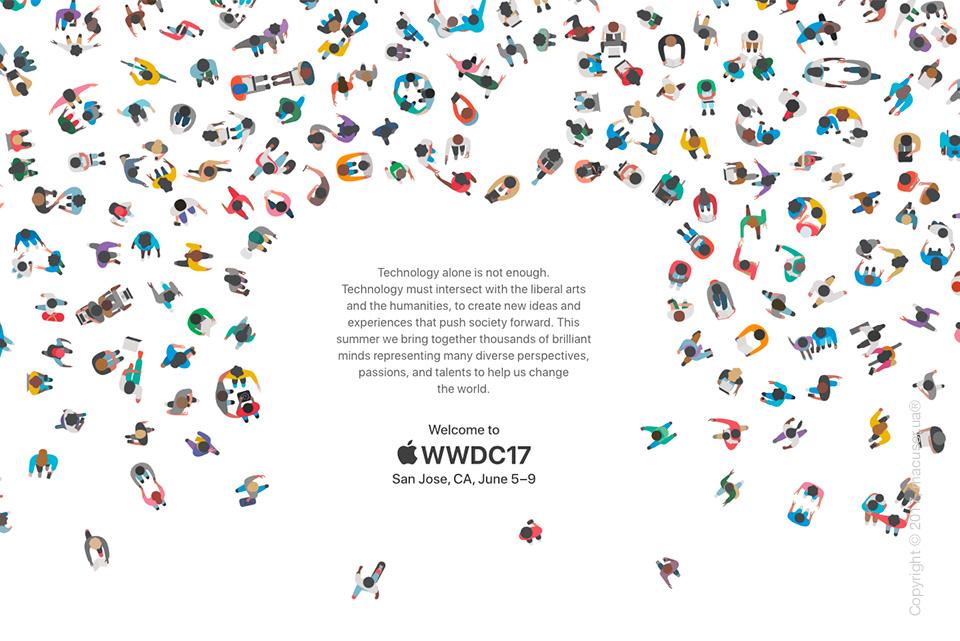 Выставка WWDC 2017