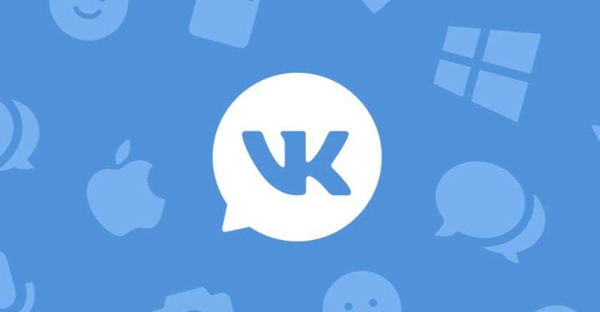 Как обойти блокировку VK в Украине на iOS и macOS