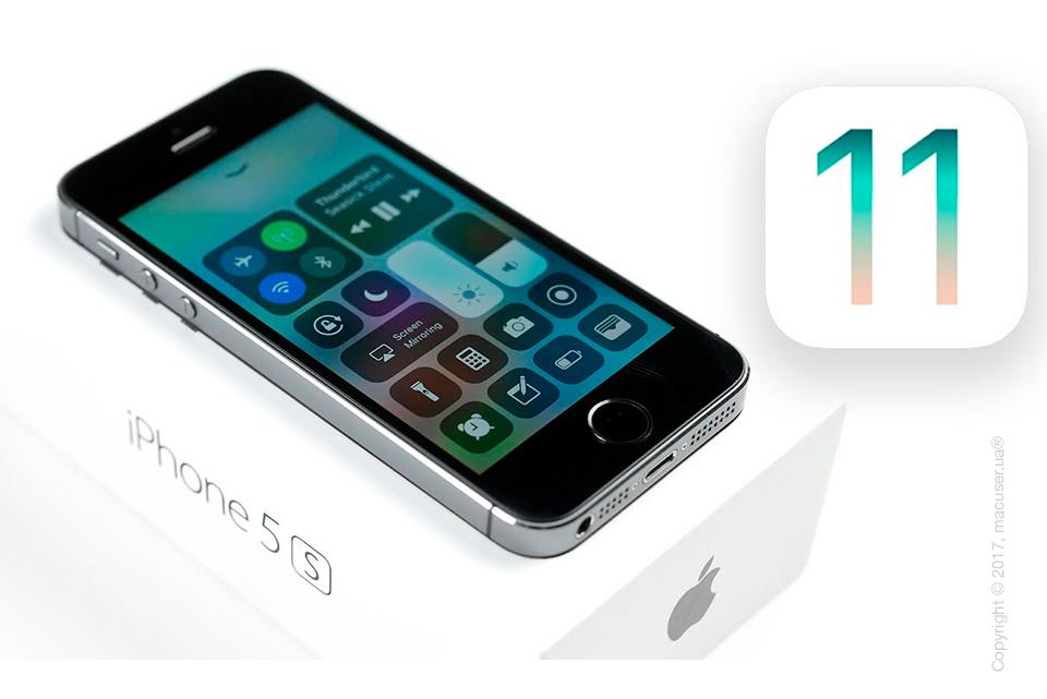 iOS 11 для iPhone 5s