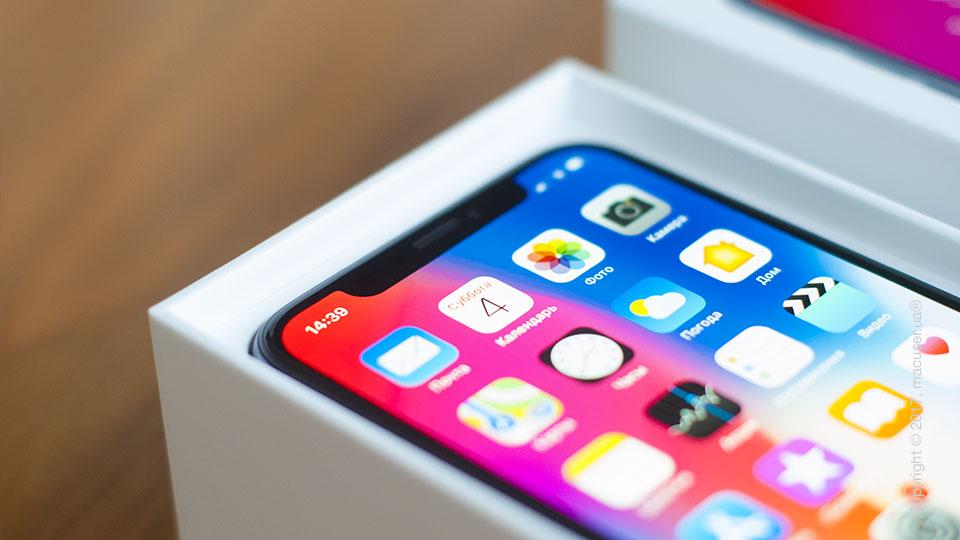 Подробный обзор Apple iPhone 10