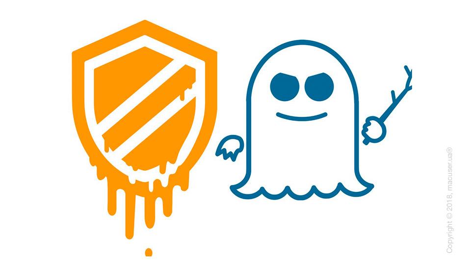 Уязвимость процессоров Meltdown и Spectre. Чем грозит для владельцев macOS и iOS-устройств?