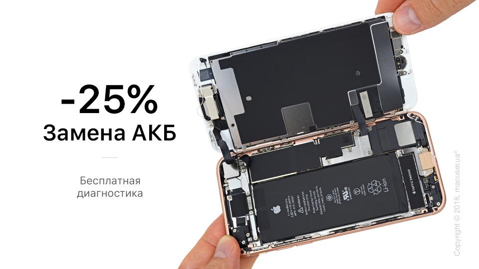 Диагностика аккумулятора iPhone