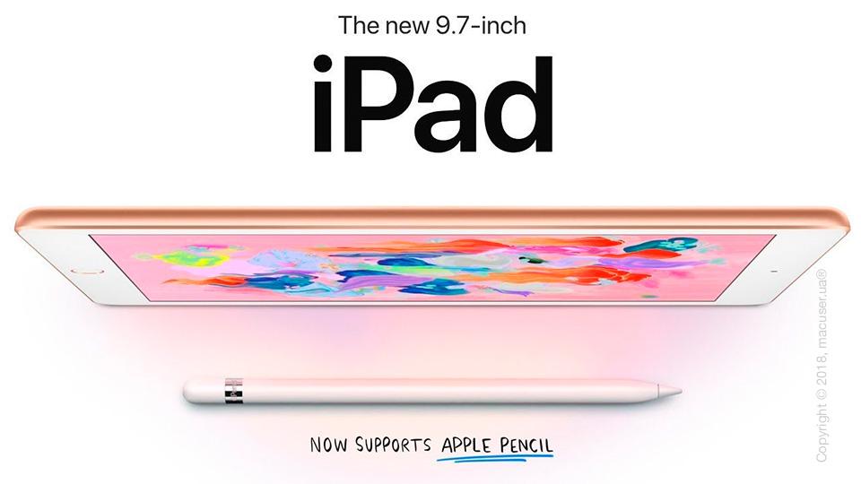 iPad 2018: Дата выхода и обзор характеристик
