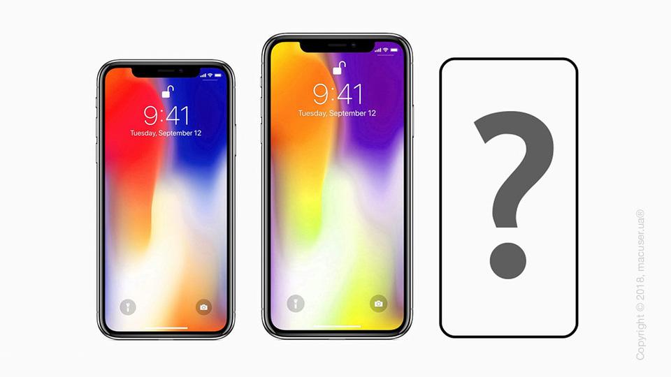 iPhone 2018: Дата выхода, характеристики, стоимость