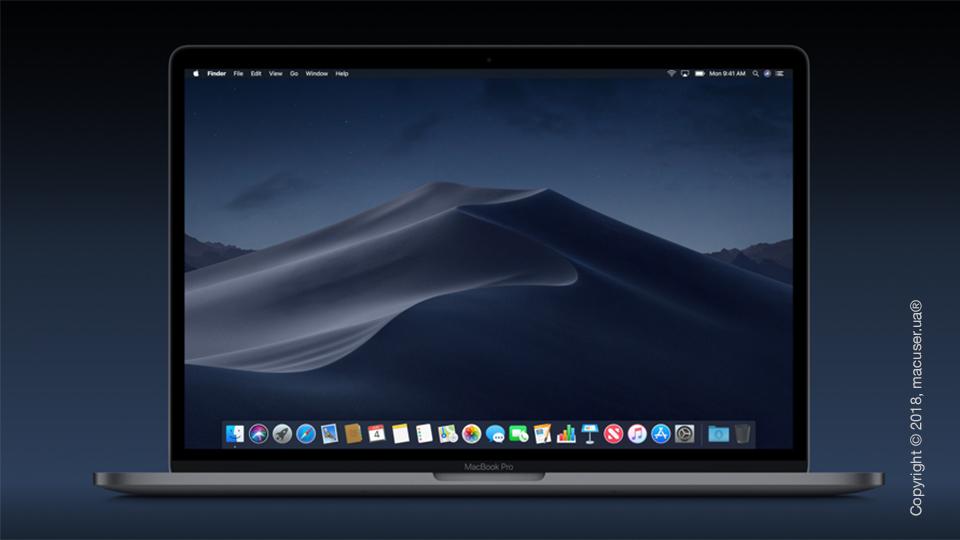 Новое в macOS Mojave