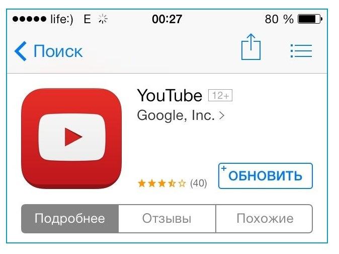 YouTube 2.0 получил две очень интересные функции!