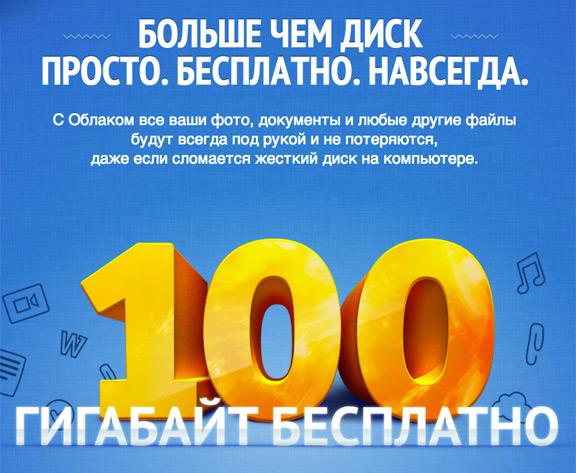 Компания Mail.ru порадовала своих пользователей новым сервисом