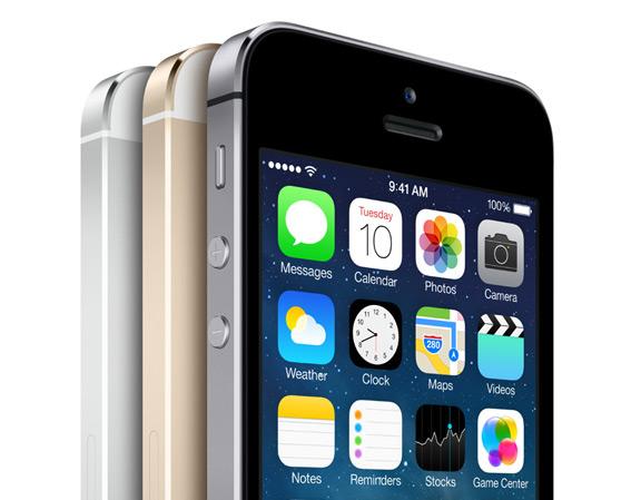 Apple официально презентовала новый iPhone 5S