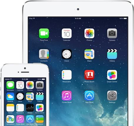 Подготовьте свой i-гаджет к установке  iOS 7