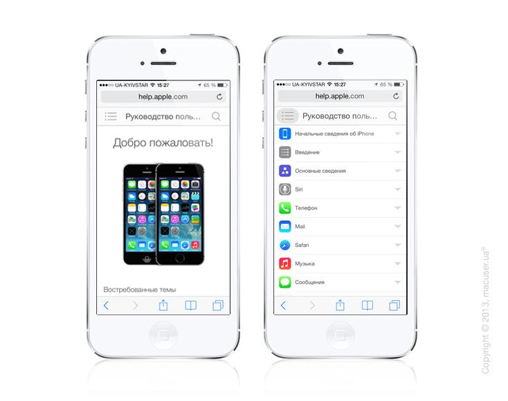 Ликбез от Apple: подробная инструкция по использованию iOS.