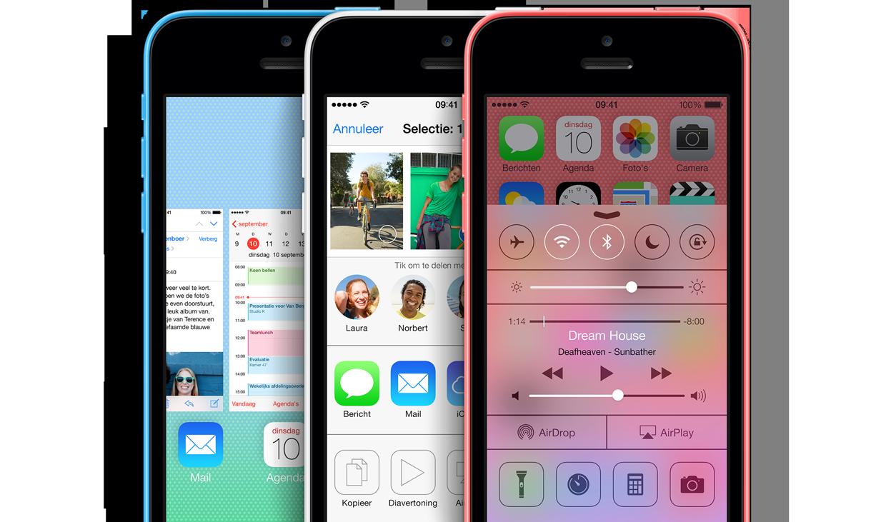 Улучшаем качество звонков iPhone в iOS 7