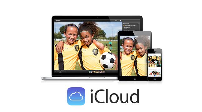 Apple увеличила лимит фотографий в Фотопотоке до рекордной цифры 25 000
