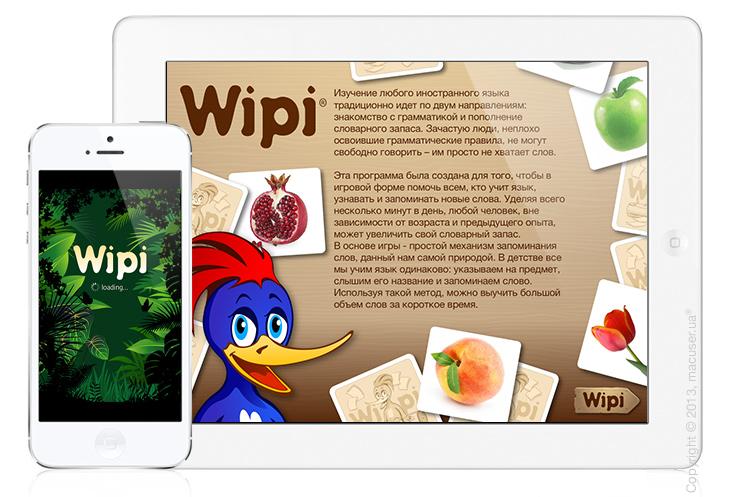 Wipi – ваш верный помощник в изучении английских слов