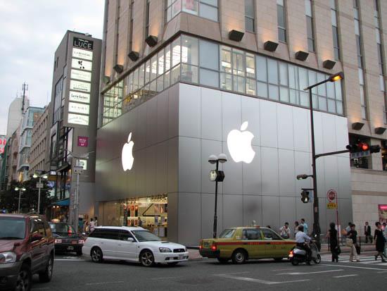 Яркий пример современного искусства - розничные магазины Apple.