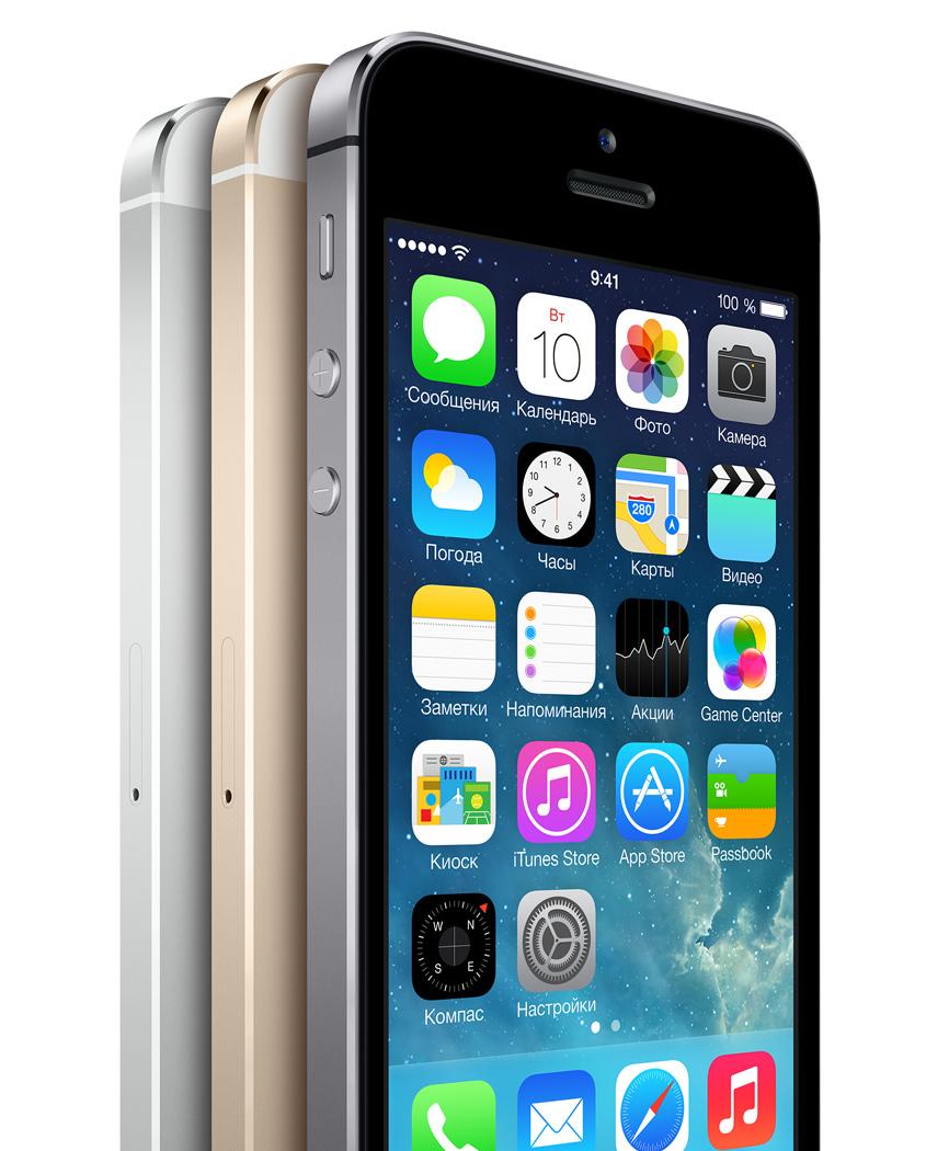 Особые функции iPhone — еще больше возможностей!