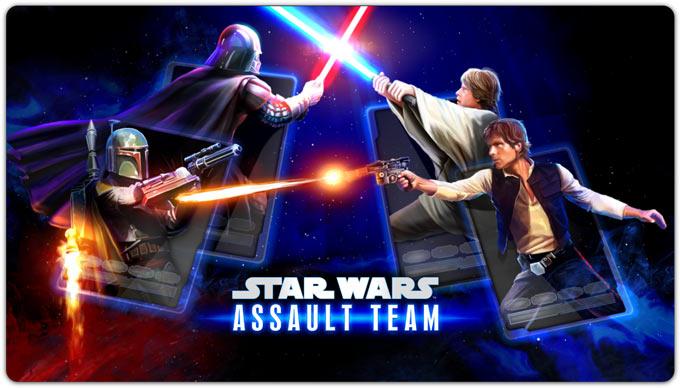Star Wars: Assault Team. Свежий взгляд на Звездные войны