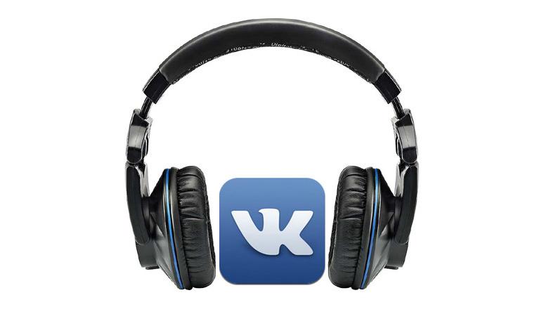 Социальная сеть «ВКонтакте» может стать российским iTunes.