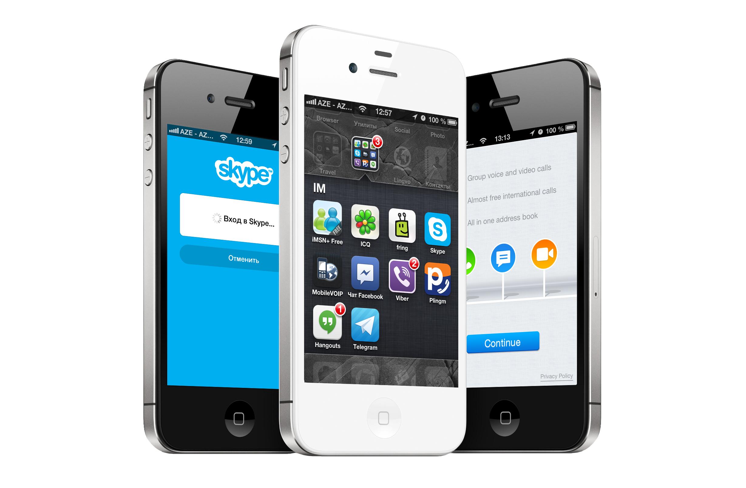 Приложения для видеозвонков и сообщений по всему миру