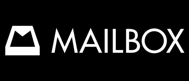 Почему вы должны установить Mailbox 2.0 для iOS с функцией Auto-swipe прямо сейчас