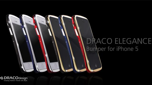 Обзор бамперов Draco для iPhone 5