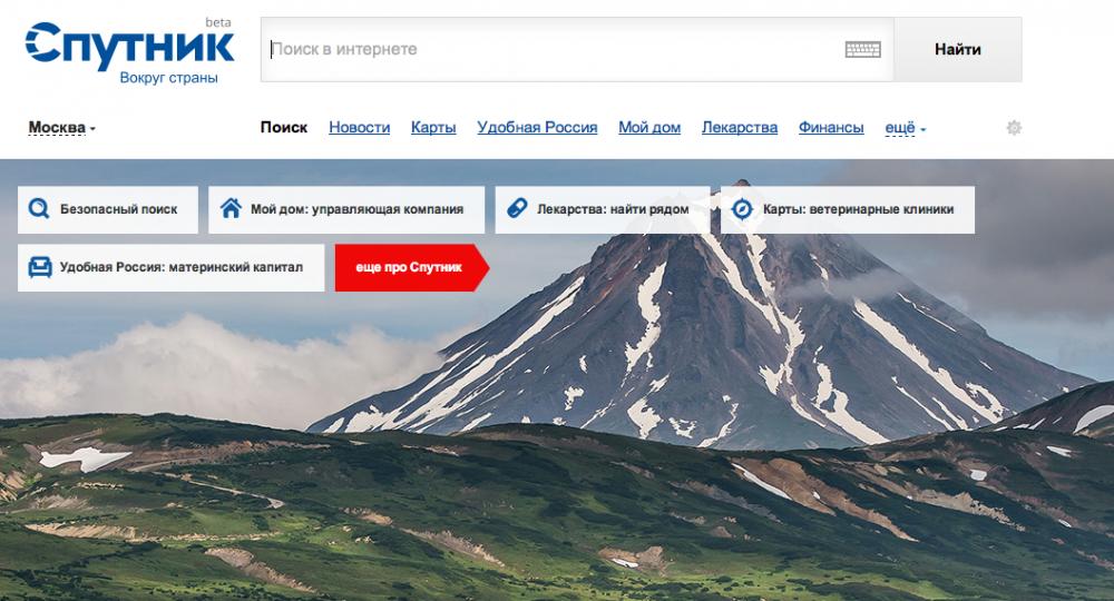 Запустился российский поисковик «Спутник»