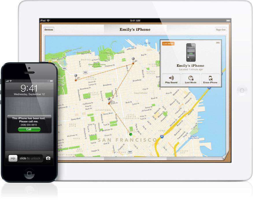Найти iPhone (Find My iPhone): или как подготовиться на случай кражи или утери iPhone или iPad