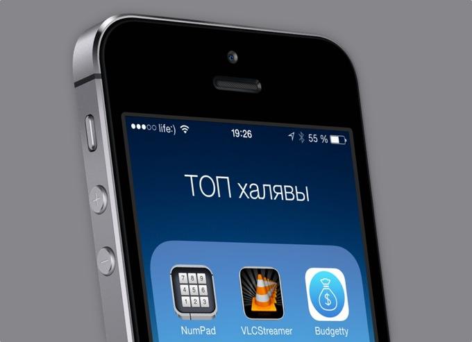 5 полезных приложений для iPhone и iPad, которые временно стали бесплатными