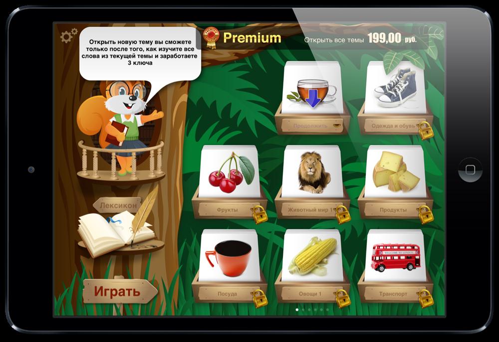Lini — изучение английских слов в игровой форме