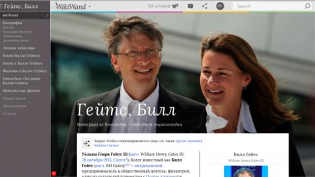 WikiWand — расширение, которое преобразит «Википедию»