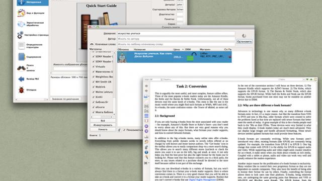 Calibre — лучшая программа для работы с книгами на компьютере