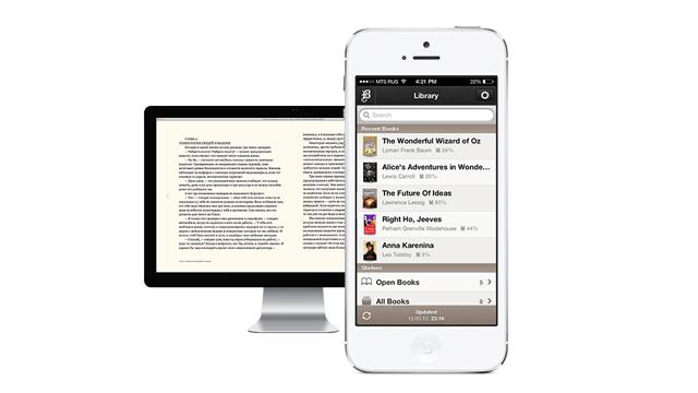 Bookmate выпускает новое приложение