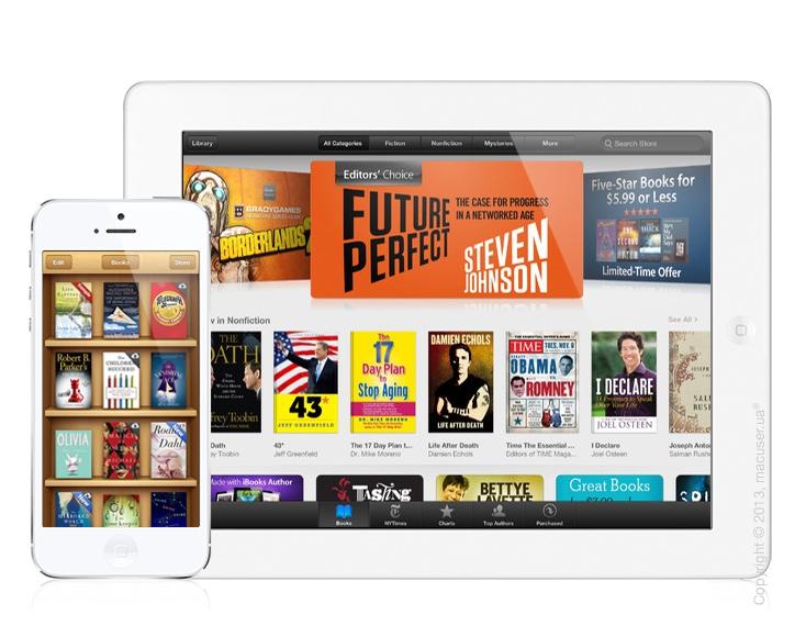 Apple признана виновной в завышении цен на электронные книги