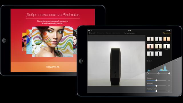 Обзор Pixelmator для iPad — лучший графический редактор для планшетов