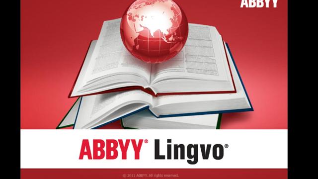 Abbyy запустила облачный переводчик с бесплатными словарями