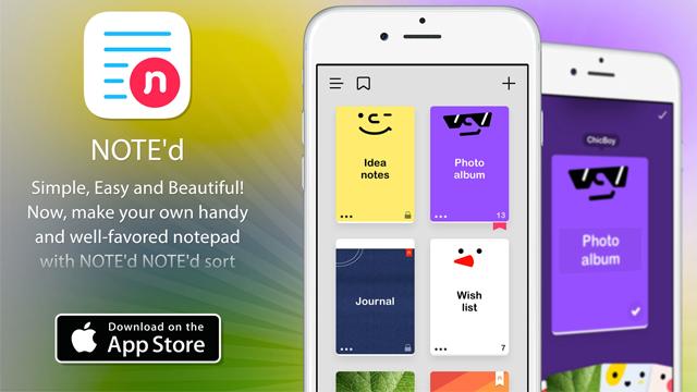 NOTE'd — всё самое нужное для ведения заметок на iOS