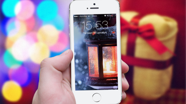 11 новогодних приложений для ваших iPhone и iPad