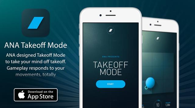 ANA Takeoff — iOS-приложение для тех, кто боится летать