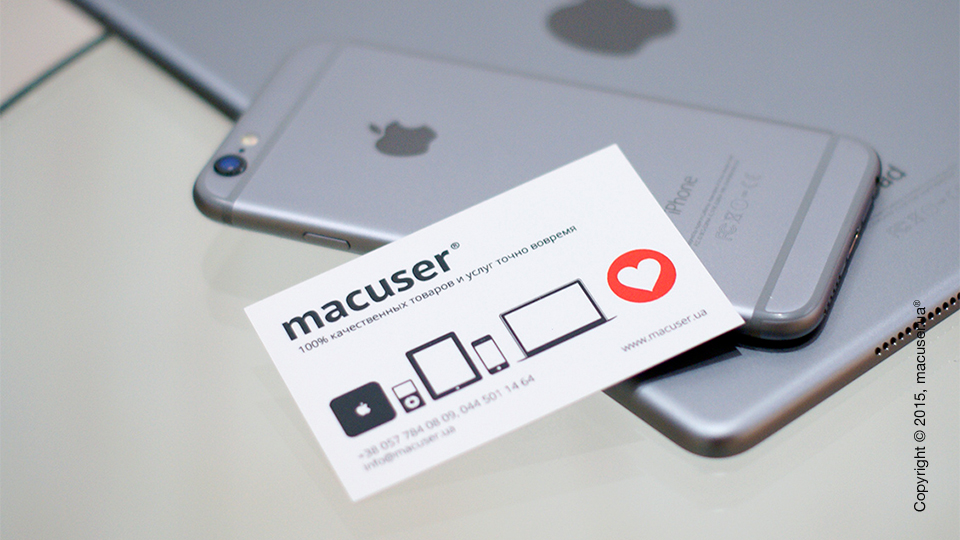 Сервисный центр Apple macuser.ua