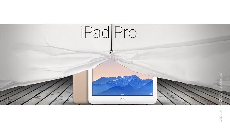 iPad Pro – инновация в каждой детали