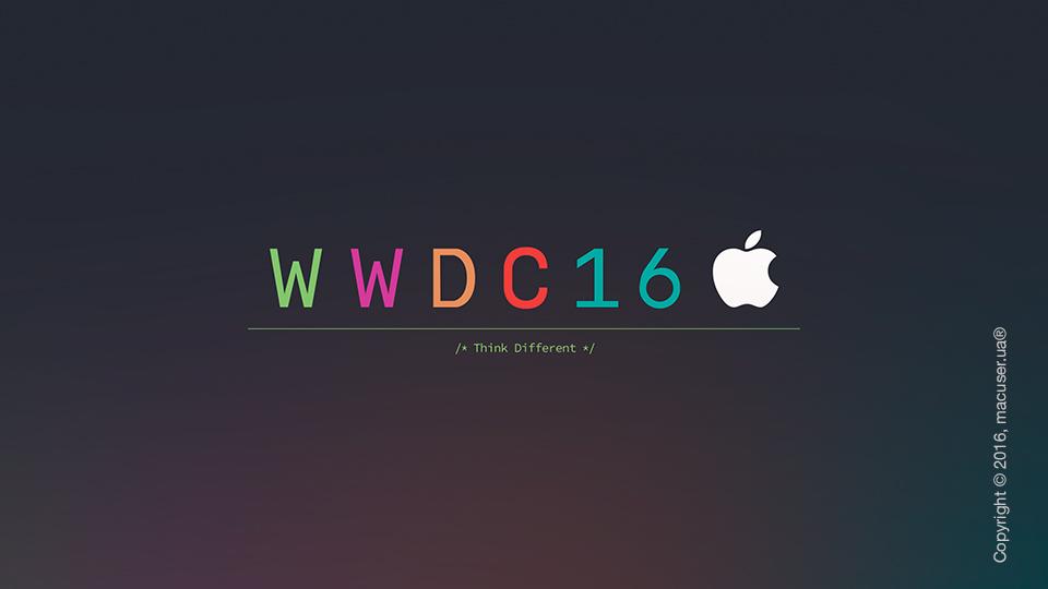 Итоги презентации Apple на конференции WWDC 2016