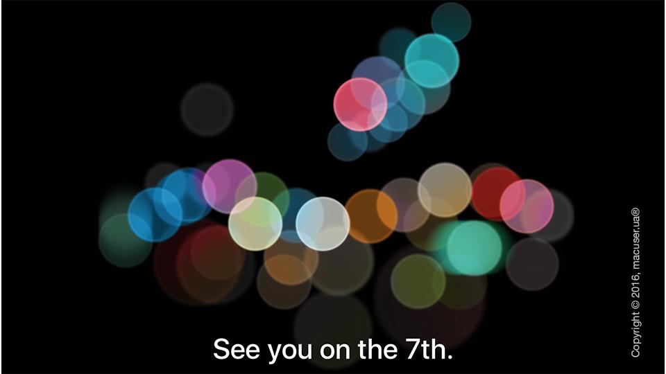 Чего ждать от презентации Apple 7 сентября 2016 года?!