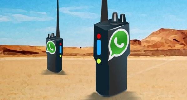 Небольшое обновление WhatsApp сделало его очень похожим на рацию!
