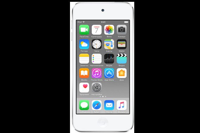 iPod touch 6gen