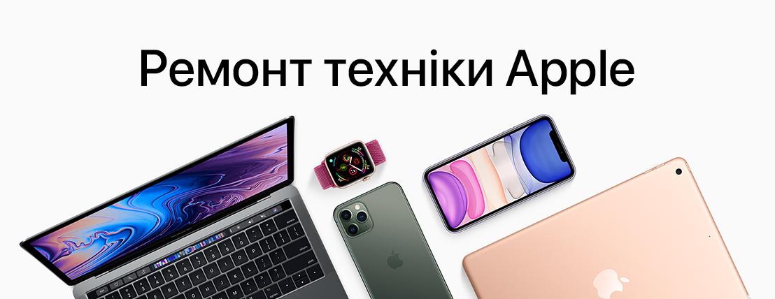 ремонт телефона iphone харьков