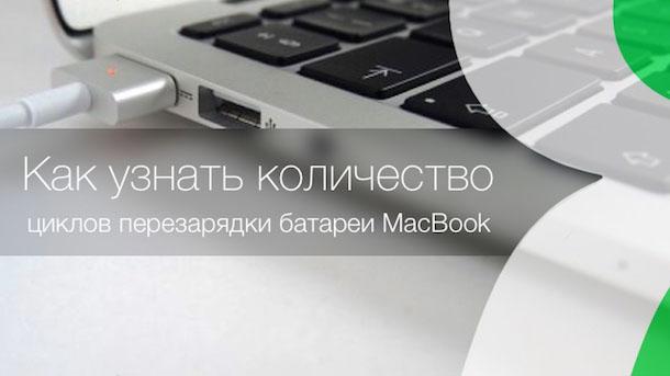 Apple ноутбук MacBook серии Pro