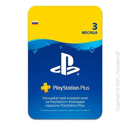 Подписка Playstation Plus 90 дней RU-регион
