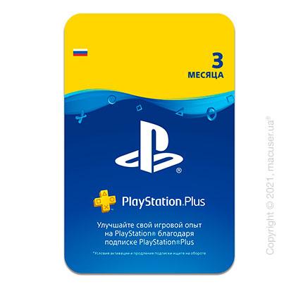 Подписка Playstation Plus 90 дней RU-регион